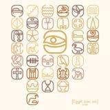 Icono del símbolo de Egipto fijado con muchos símbolos ilustración del vector
