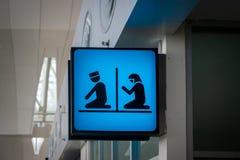 Icono del sitio del rezo y firmar adentro el aeropuerto para la religión y el mulsim del Islam imagenes de archivo