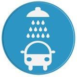 Icono del túnel de lavado Imagen de archivo libre de regalías
