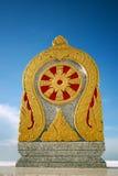 Icono del templo Imagenes de archivo