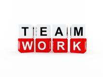 Icono del trabajo en equipo Foto de archivo