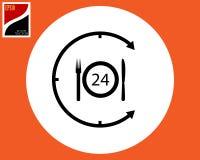 Icono del vector de la bifurcación del cuchillo imagenes de archivo