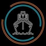 Icono del vector de la nave ilustración del vector