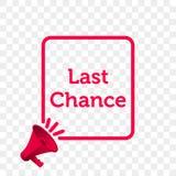 Icono del vector del megáfono de la cita del mensaje de la última oportunidad libre illustration
