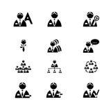 Icono humano Imagen de archivo libre de regalías