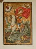 Icono ortodoxo griego Imagen de archivo libre de regalías
