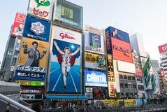 Icono Osaka de la cartelera del ` del hombre de Glico del ` foto de archivo