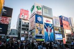 Icono Osaka de la cartelera del ` del hombre de Glico del ` Fotos de archivo