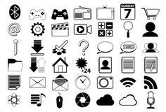 Icono para el Web blanco y negro stock de ilustración