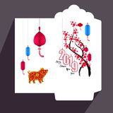 Icono plano chino del sobre rojo del Año Nuevo, año del cerdo 2019 imagen de archivo libre de regalías