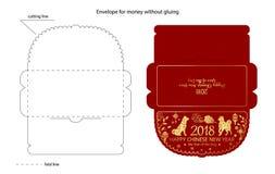 Icono plano chino del sobre rojo del Año Nuevo Ilustración del vector Paquete rojo con el perro y las linternas del oro libre illustration