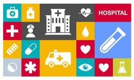 Icono plano simple del hospital y de la clínica ilustración del vector