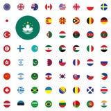 Icono redondo de la bandera de Macao Iconos redondos del ejemplo del vector de las banderas del mundo fijados stock de ilustración