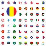 Icono redondo de la bandera de Rumania Iconos redondos del ejemplo del vector de las banderas del mundo fijados libre illustration