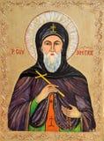 Icono religioso Fotos de archivo