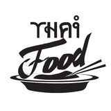 Icono tailandés del vector de la comida Fotografía de archivo