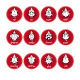Iconos chinos de las muestras del zodiaco fijados Ratón del toro del buey del tigre del perro de mono del caballo del conejo del  libre illustration