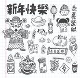 Iconos chinos del Año Nuevo del garabato fijados libre illustration