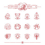 Iconos chinos felices del Año Nuevo fijados Fotografía de archivo libre de regalías