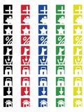 Iconos coloreados 1 Foto de archivo libre de regalías