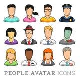 Iconos de Avatar de la gente Imagen de archivo libre de regalías
