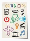 Iconos de Grunge del vector fijados ilustración del vector