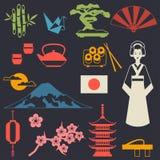 Iconos de Japón y sistema de símbolos Imagenes de archivo