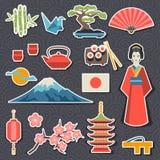 Iconos de Japón y sistema de símbolos Fotografía de archivo