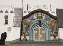 Iconos de Jesus Christ, de una mujer y de la religión Fotos de archivo