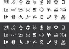 iconos de la alameda de compras Imágenes de archivo libres de regalías