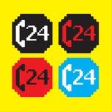 24 iconos de la ayuda de h Imágenes de archivo libres de regalías