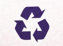 Iconos de la caja de papel Imagen de archivo
