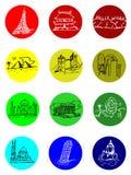 Iconos de la destinación del recorrido Fotos de archivo libres de regalías
