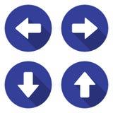 Iconos de la flecha fijados stock de ilustración