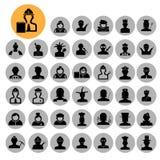 Iconos de la gente 40 caracteres fijados ocupaciones Profesiones humano Imagen de archivo