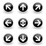 Iconos de las flechas Imágenes de archivo libres de regalías