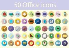 Iconos de materiales de oficina Imágenes de archivo libres de regalías