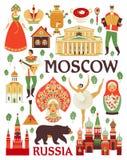 Iconos de Rusia fijados Vector la colección de imágenes de la cultura rusa y de la naturaleza libre illustration