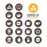 Iconos del café Ilustración del vector ilustración del vector