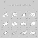 Iconos del contorno de los productos de metal rodados Fotos de archivo libres de regalías
