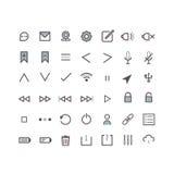 Iconos del control Web Fotos de archivo libres de regalías
