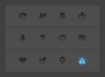 Iconos del interfaz para las muestras ilustración del vector