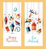 Iconos del Ramadán fijados de árabe Fotos de archivo libres de regalías