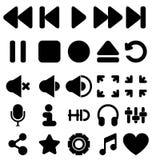 Iconos del reproductor multimedia fijados Imagen de archivo