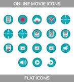 Iconos del reproductor multimedia fijados multimedias Aislado Ejemplo del vector, sistema perfecto del pixel Imagenes de archivo