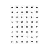 Iconos del reproductor multimedia flechas Fotografía de archivo libre de regalías