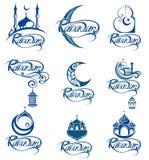 Iconos del saludo del Ramadán en azul Fotos de archivo