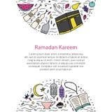 Iconos dibujados mano de Ramadan Kareem Fotos de archivo libres de regalías
