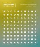 Iconos perfectos del diseño del material sólido del pixel Fotografía de archivo libre de regalías