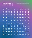 Iconos perfectos del diseño del material sólido del pixel Imagen de archivo libre de regalías